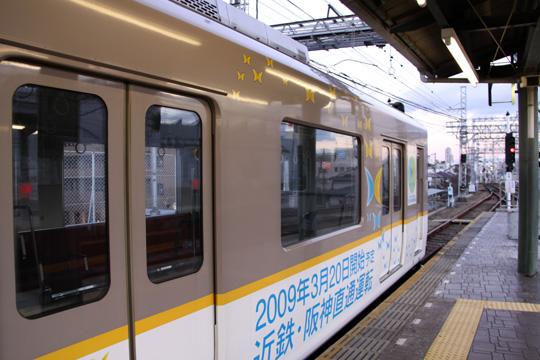 20081214_koshien-02.jpg