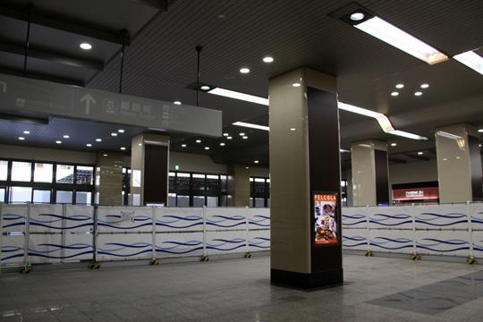 20081220_himeji-01.jpg