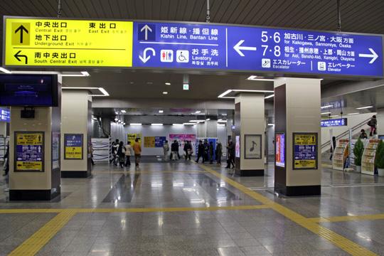 20081220_himeji-04.jpg