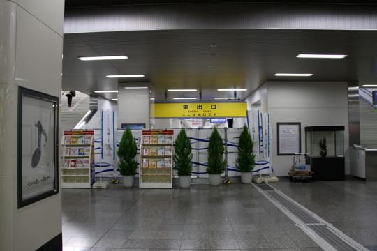 20081220_himeji-05.jpg