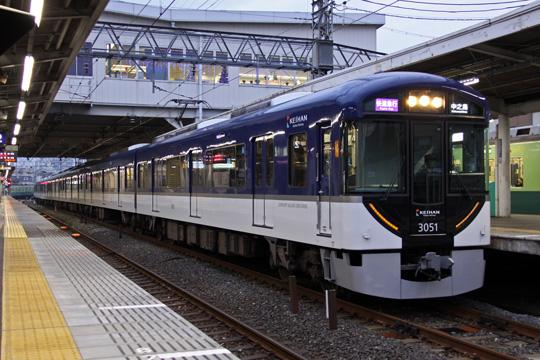 20081221_keihan_3000_2g-01.jpg