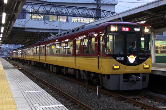 20081221_keihan_8000-01.jpg