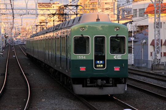 20081223_keihan_1000-01.jpg