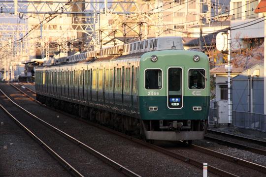 20081223_keihan_2400-01.jpg