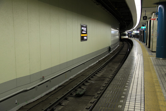 20090117_namba-01.jpg