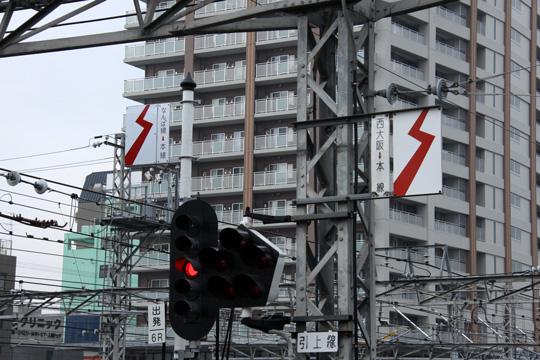 20090118_amagasaki-07.jpg
