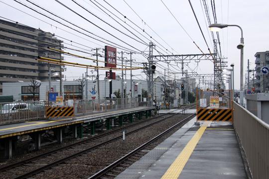 20090118_fuku-01.jpg