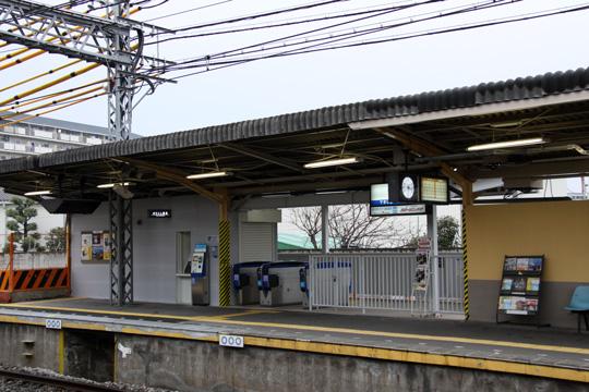 20090118_fuku-03.jpg