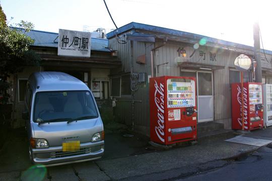 20090125_nakanocho-01.jpg