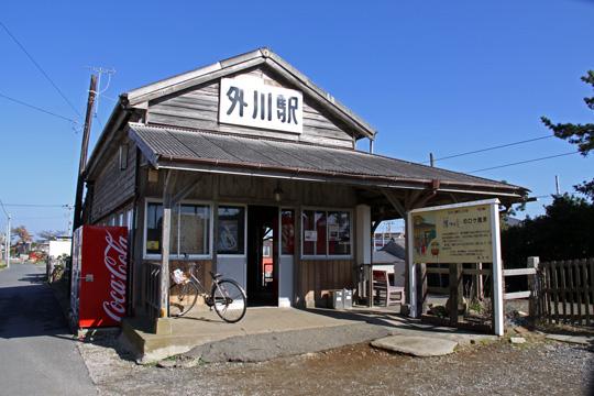 20090125_tokawa-01.jpg