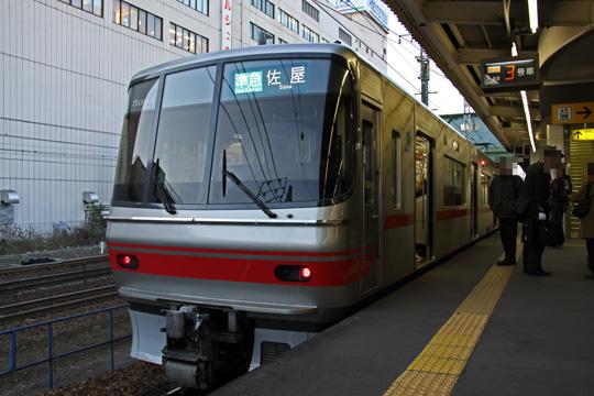 20090201_meitetsu_5000_2g-01.jpg