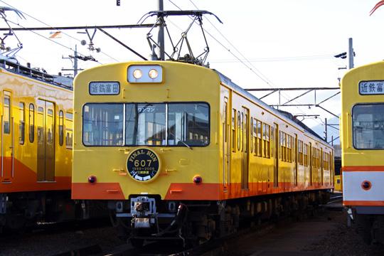 20090201_sangi_rail_601-01.jpg