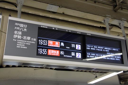 20090208_turuhashi-01.jpg