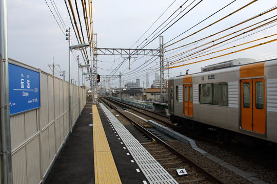 20090211_denpo-03.jpg