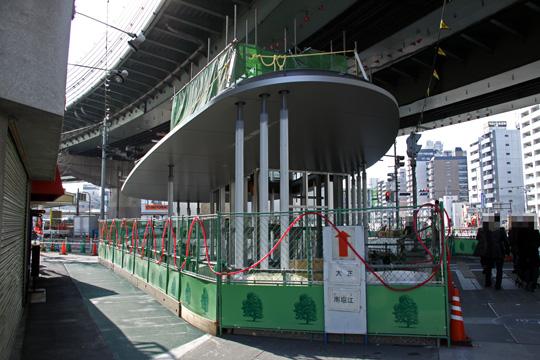 20090211_sakuragawa-01.jpg