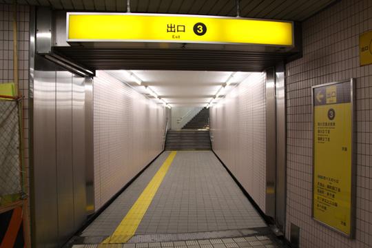 20090211_sakuragawa-06.jpg