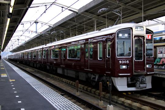 20090215_hankyu_9300-01.jpg