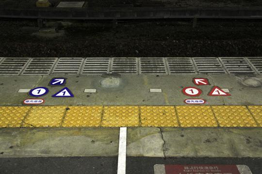 20090215_ikoma-05.jpg