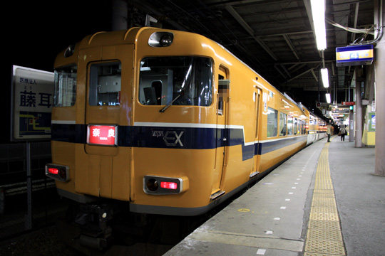 20090215_kintetsu_30000-01.jpg