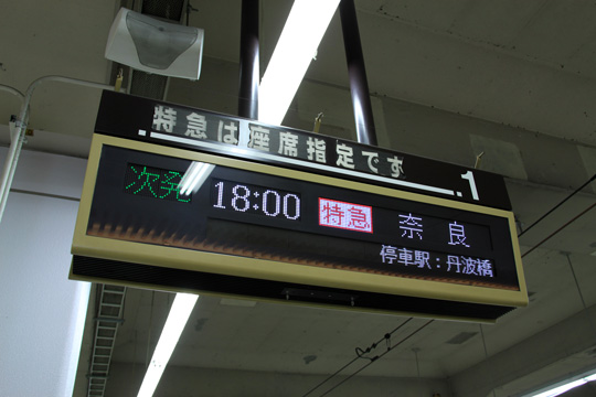 20090215_kyoto-01.jpg