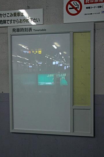 20090222_kawachi_kosaka-01.jpg