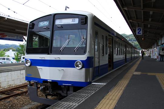20090504_izuhakone_1300-01.jpg