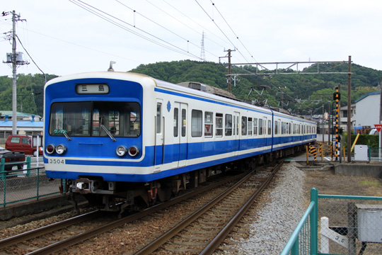 20090504_izuhakone_3000-03.jpg