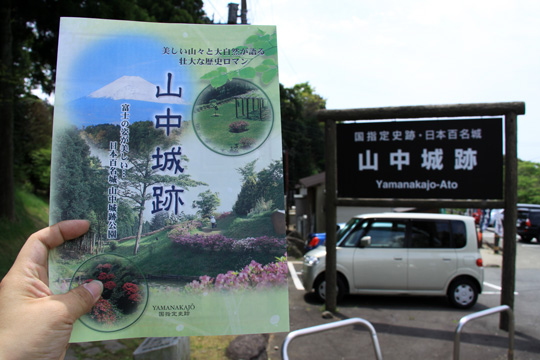 20090504_yamanaka_castle-05.jpg