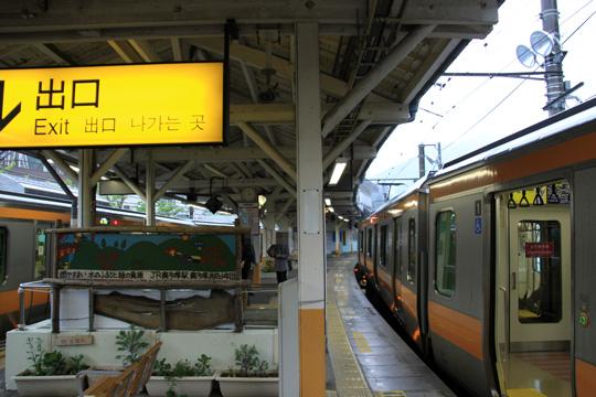 20090505_okutama-04.jpg