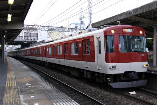 20090613_kintetsu_3200-01.jpg