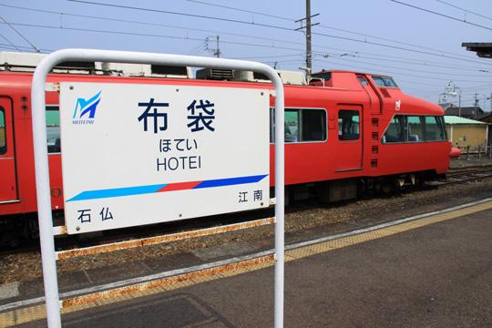 20090614_hotei-01.jpg