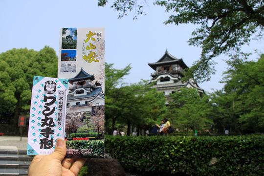 20090614_inuyama_castle-01.jpg