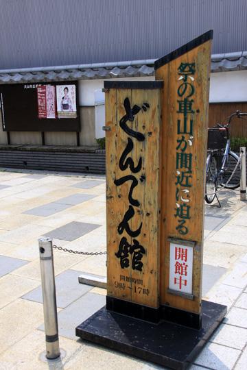 20090614_inuyama_castle-30.jpg