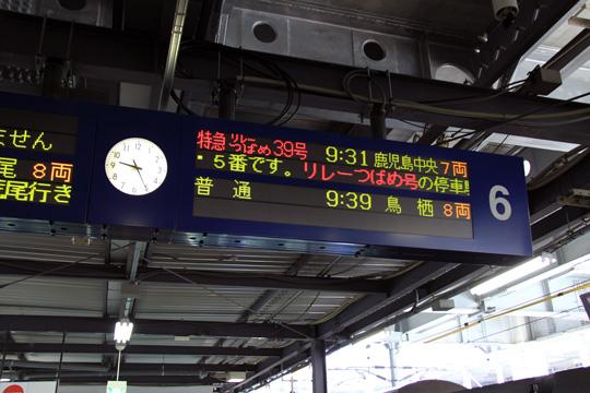 20090620_hakata-07.jpg