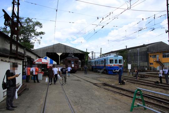 20090620_kumaden_event-03.jpg