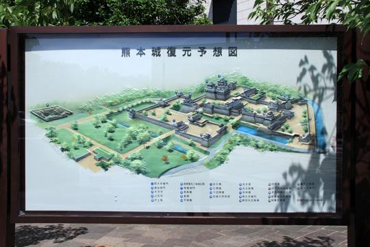 20090620_kumamoto_castle-05.jpg