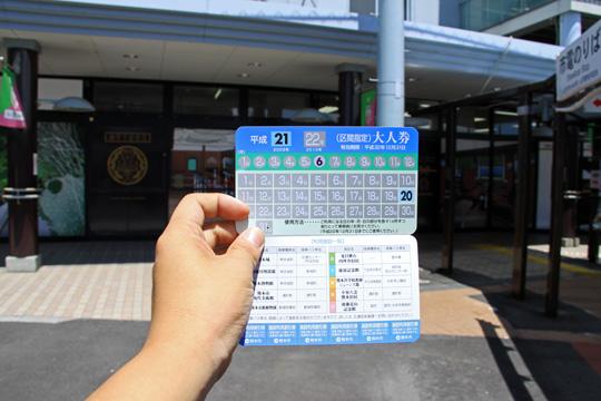 20090620_kumamoto_city_tram-02.jpg