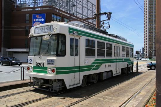 20090620_kumamoto_city_tram_8200-01.jpg