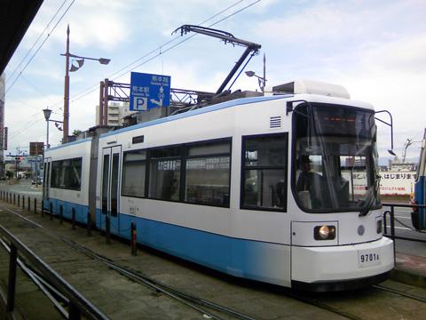 20090620_kumamoto_city_tram_9700-01.jpg