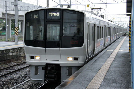20090621_jrkyushu_ec_811-02.jpg