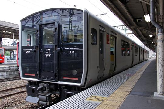 20090621_jrkyushu_ec_817-01.jpg
