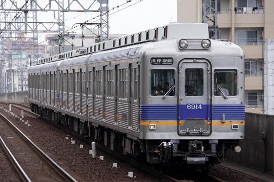 20090627_nankai_6000-01.jpg