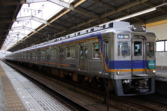 20090627_nankai_6100-01.jpg