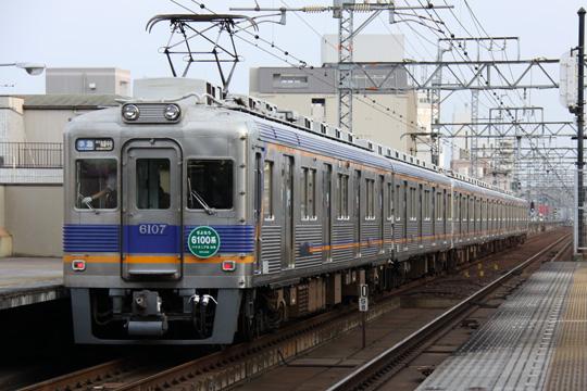 20090627_nankai_6100-02.jpg