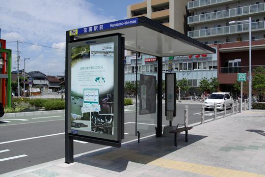 20090712_kawachi_hanazono-02.jpg