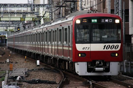 20090720_keikyu_n1000-03.jpg