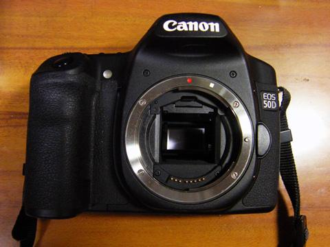 20090722_canon_eos_50d-01.jpg