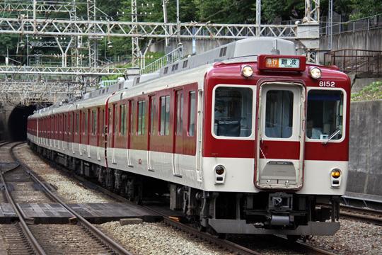 20090726_kintetsu_8600-01.jpg