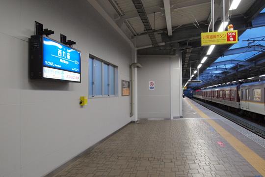 20090726_nishikujo-01b.jpg