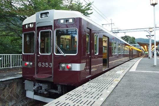 20090801_hankyu_6300-01.jpg